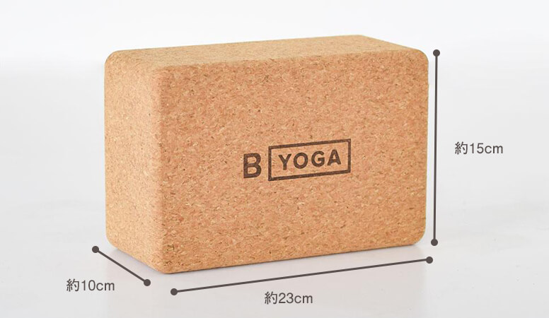 B YOGA The Cork Block 4 コルクブロック 画像