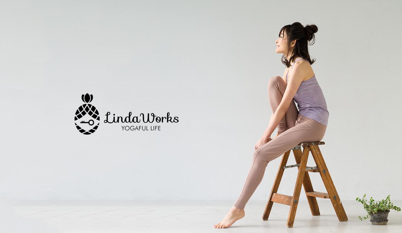 リンダワークス Linda Worksのオシャレで可愛いヨガ用レギンスでヨガして過ごそう