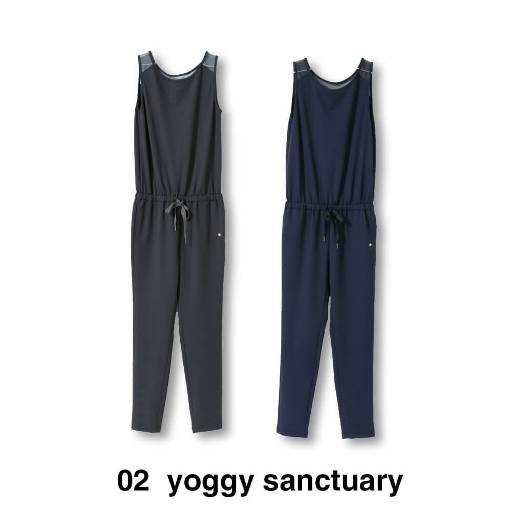 最新ヨガウェアファッションチェック