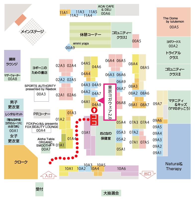 ヨガフェスタ2016 東京ヨガウェア2.0 ブース