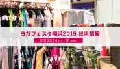 ヨガフェスタ2019|リリー・ロータス&B YOGA by 東京ヨガウェア2.0