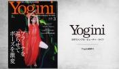 雑誌掲載情報「Yogini | ヨギーニ vol.68」